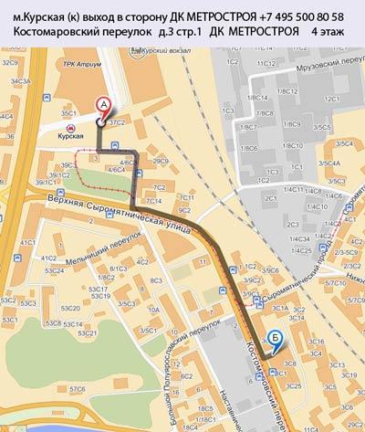 Карта проезда ДК Метростроя